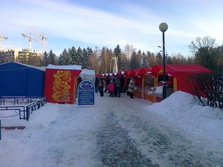 Скачать сценарий праздника ко дню россии